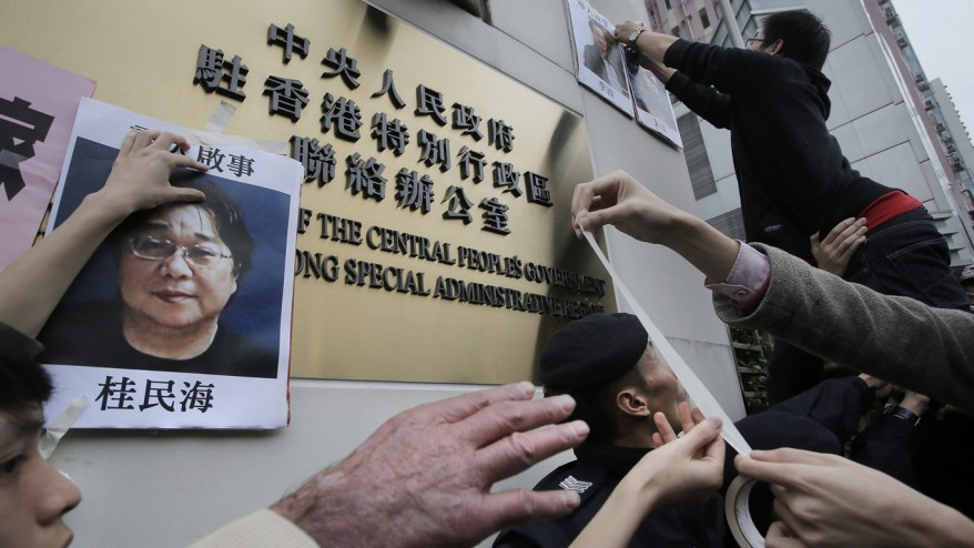 United Kingdom 'urgently' seeking assistance tracing missing Hong Kong bookseller