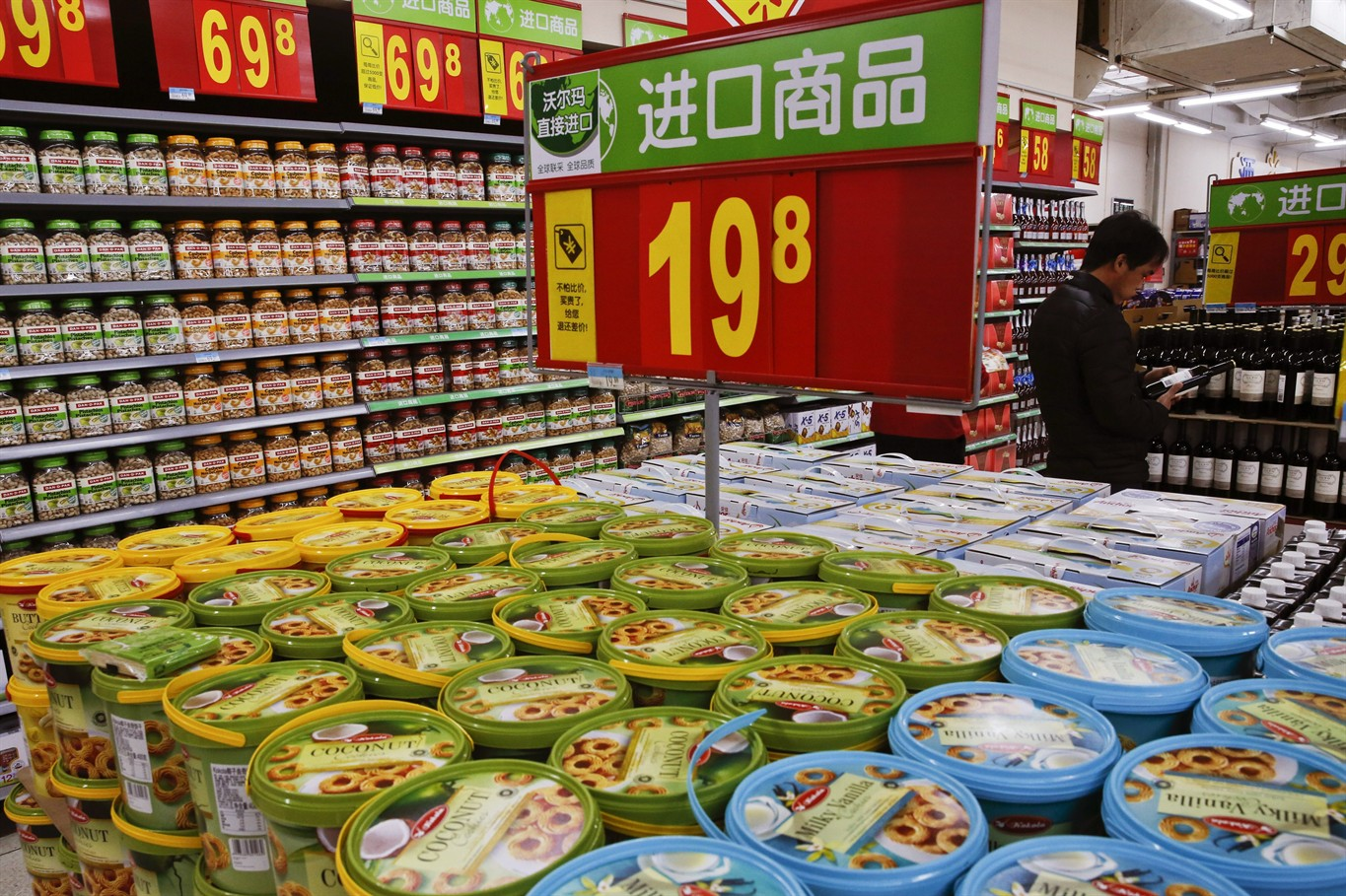 imported food Fda issued long-awaited rules that require imported food to meet the same safety standards as food produced in the united states on friday.